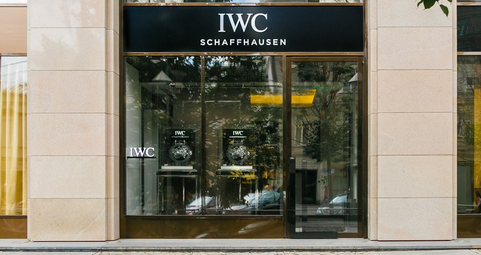 IWC Moscow Boutique