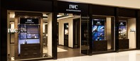 IWC Boutique Hong Kong Elements_Front