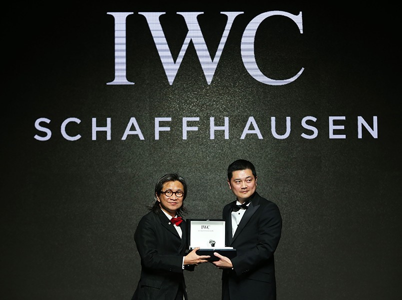 IWC Peter Chan, Dennis Lee